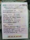 Лада 2129, 1995 год, 35 000 руб.