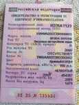 Skoda Superb, 2009 год, 650 000 руб.