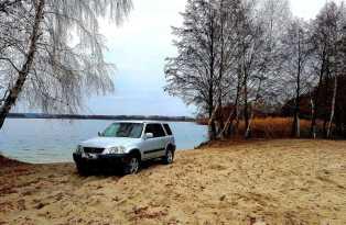 Воронеж CR-V 1999