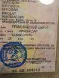 Лада 2109, 1999 год, 28 000 руб.