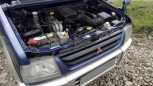 Mitsubishi Pajero Mini, 1998 год, 235 000 руб.