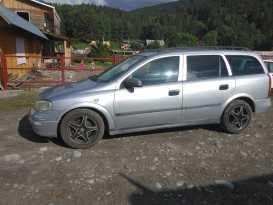 Чемал Astra 2000