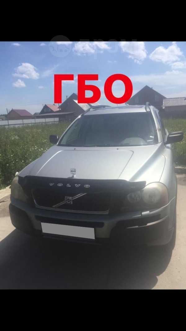 Volvo XC90, 2004 год, 420 000 руб.