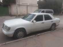 Симферополь E-Class 1993
