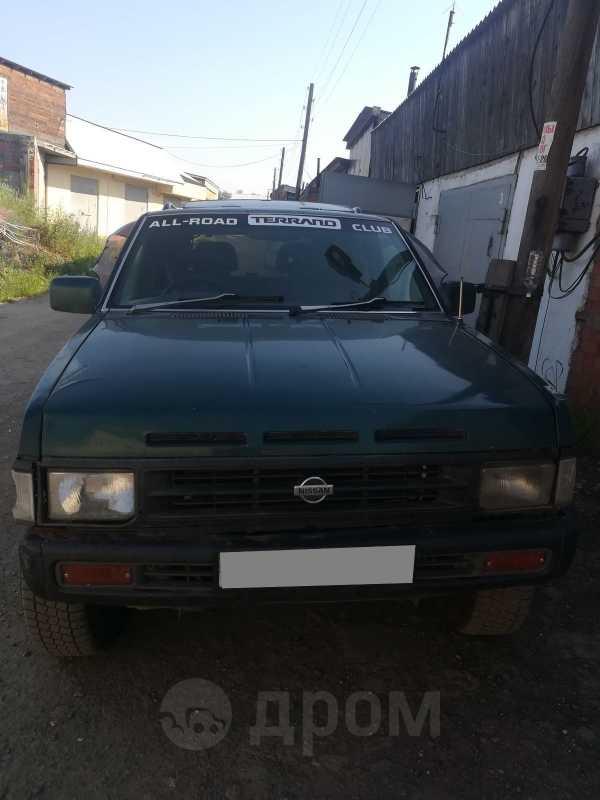 Nissan Terrano, 1995 год, 300 000 руб.
