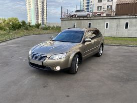 Барнаул Outback 2008