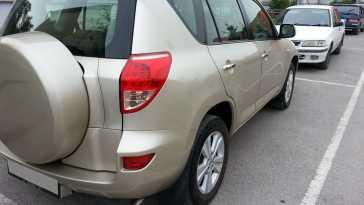 Белово RAV4 2008