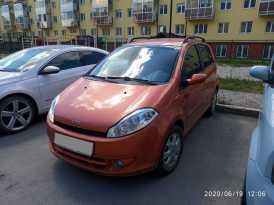 Екатеринбург Kimo A1 2008