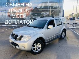 Омск Pathfinder 2012