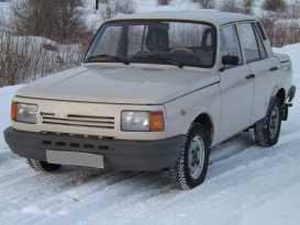 Рубцовск Иномарки 1990