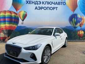 Краснодар G70 2020