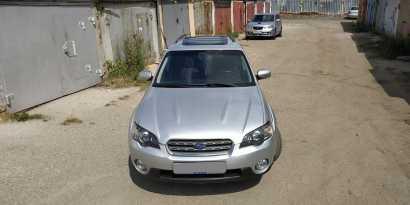 Челябинск Outback 2005