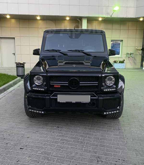Mercedes-Benz G-Class, 2015 год, 7 500 000 руб.
