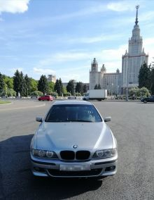 Москва 5-Series 2000