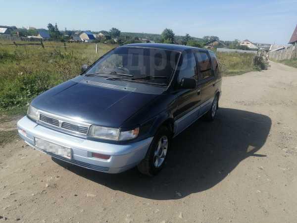 Mitsubishi Chariot, 1994 год, 75 000 руб.
