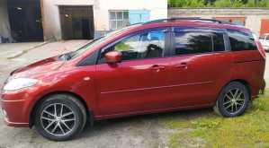 Красные Баки Mazda5 2008