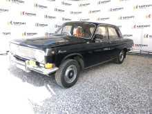 Самара 24 Волга 1984