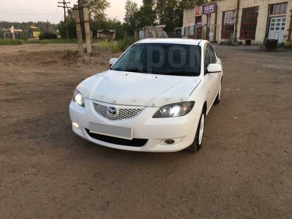 Mazda Axela, 2006 год, 360 000 руб.