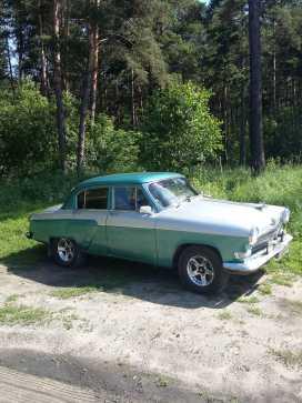 Новосибирск 21 Волга 1968