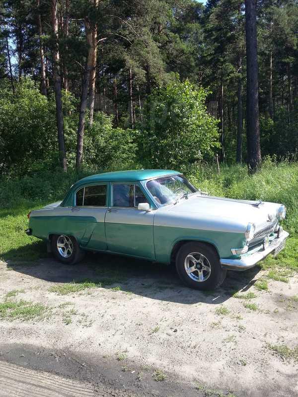 ГАЗ 21 Волга, 1968 год, 220 000 руб.