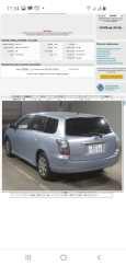 Toyota Corolla Fielder, 2011 год, 685 000 руб.