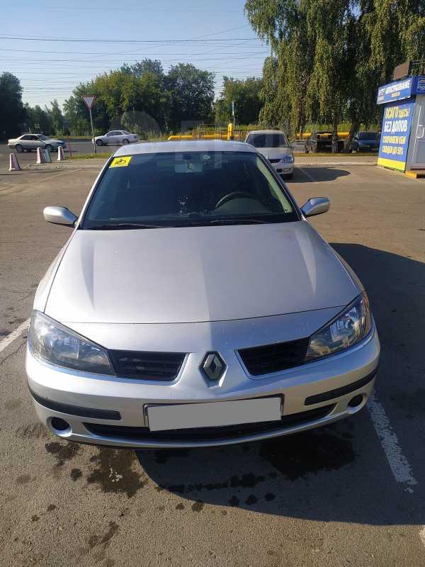 Renault Laguna, 2006 год, 275 000 руб.