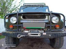 Нижнеудинск 469 1983