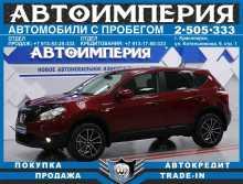 Автоломбард продажа красноярск заложить автомобиль взятый в кредит