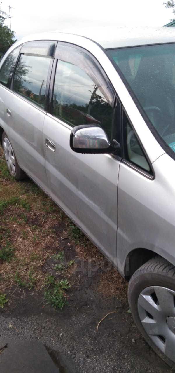Toyota Nadia, 2000 год, 320 000 руб.