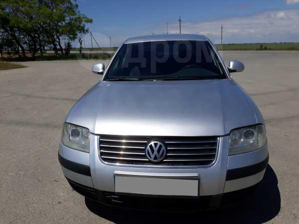 Volkswagen Passat, 2005 год, 260 000 руб.