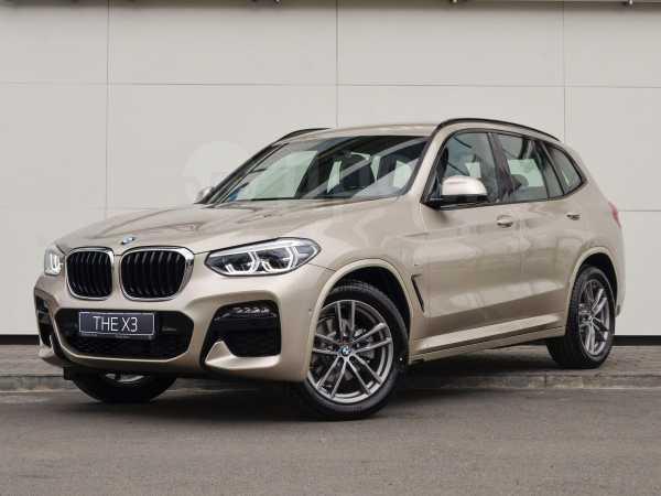 BMW X3, 2020 год, 4 145 500 руб.