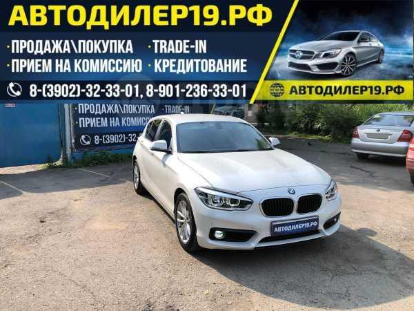 BMW 1-Series, 2017 год, 1 279 000 руб.