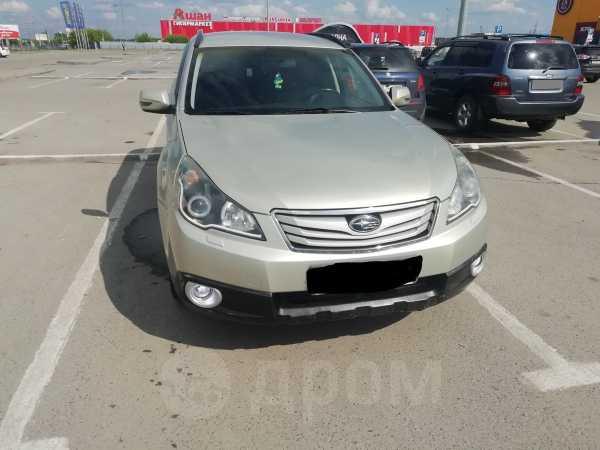 Subaru Outback, 2011 год, 860 000 руб.