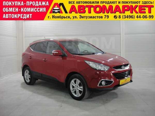 Hyundai ix35, 2013 год, 898 000 руб.