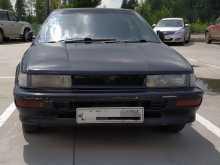 Новосибирск Corolla Levin 1991