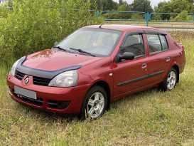 Пермь Symbol 2007
