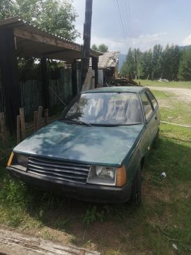 Северобайкальск Таврия 1991