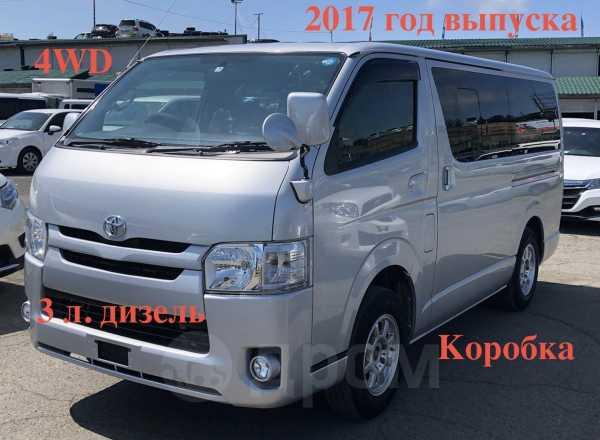 Toyota Hiace, 2017 год, 1 850 000 руб.