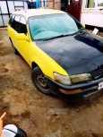 Toyota Corolla, 1991 год, 105 000 руб.