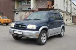 Мурманск Grand Vitara 1999