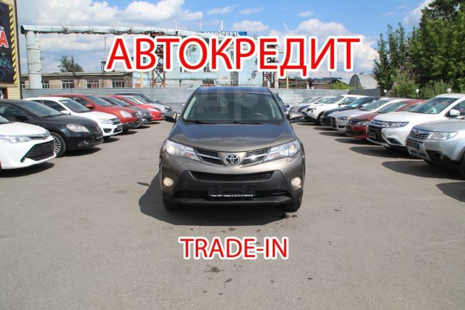 Toyota RAV4, 2013 год, 1 125 000 руб.