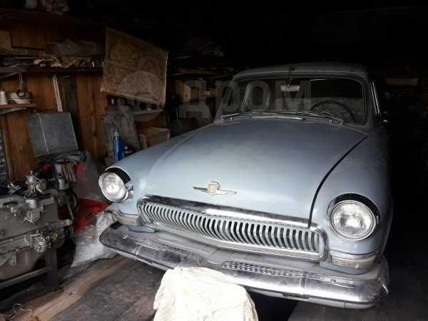 ГАЗ 21 Волга, 1966 год, 230 000 руб.