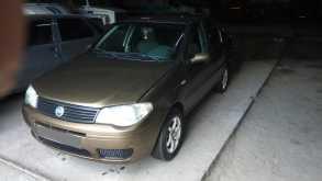 Курган 1-Series 2006