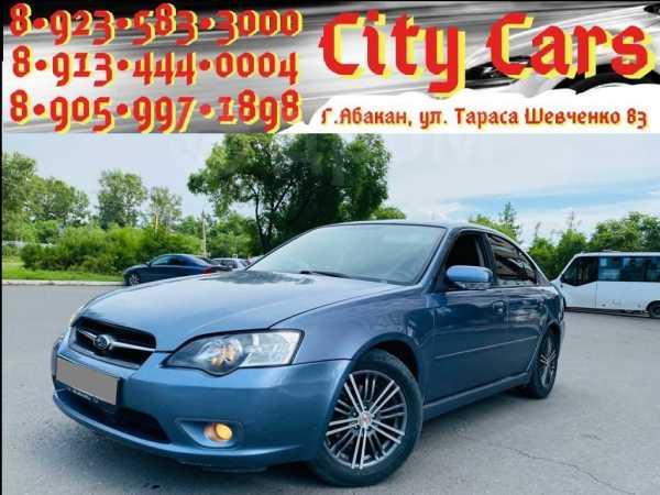 Subaru Legacy, 2006 год, 489 000 руб.