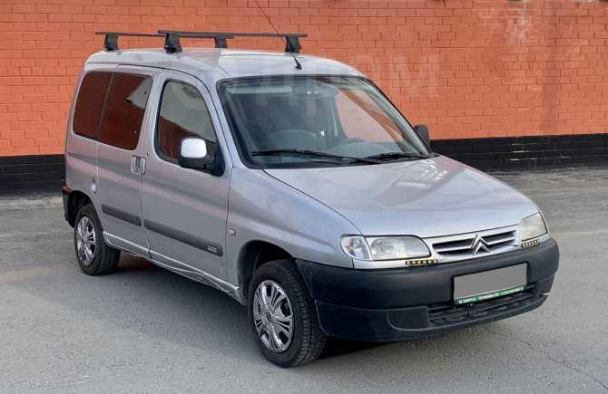 Citroen Berlingo, 2002 год, 139 000 руб.