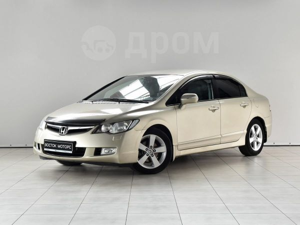 Honda Civic, 2008 год, 549 000 руб.