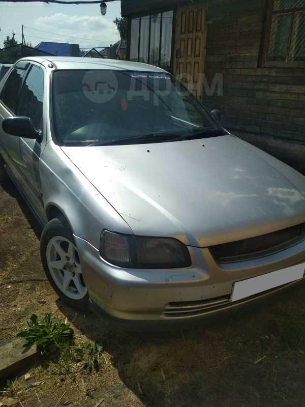 Honda Domani, 1995 год, 125 000 руб.