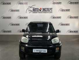 Саратов RAV4 2001