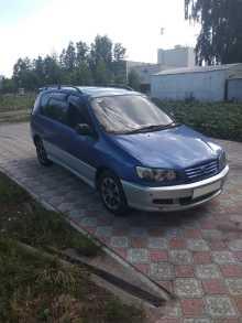 Омск Ipsum 1997