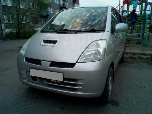 Nissan Moco, 2005 год, 150 000 руб.